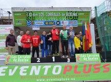 140417-5y10km-atletismo-vbfm-0223